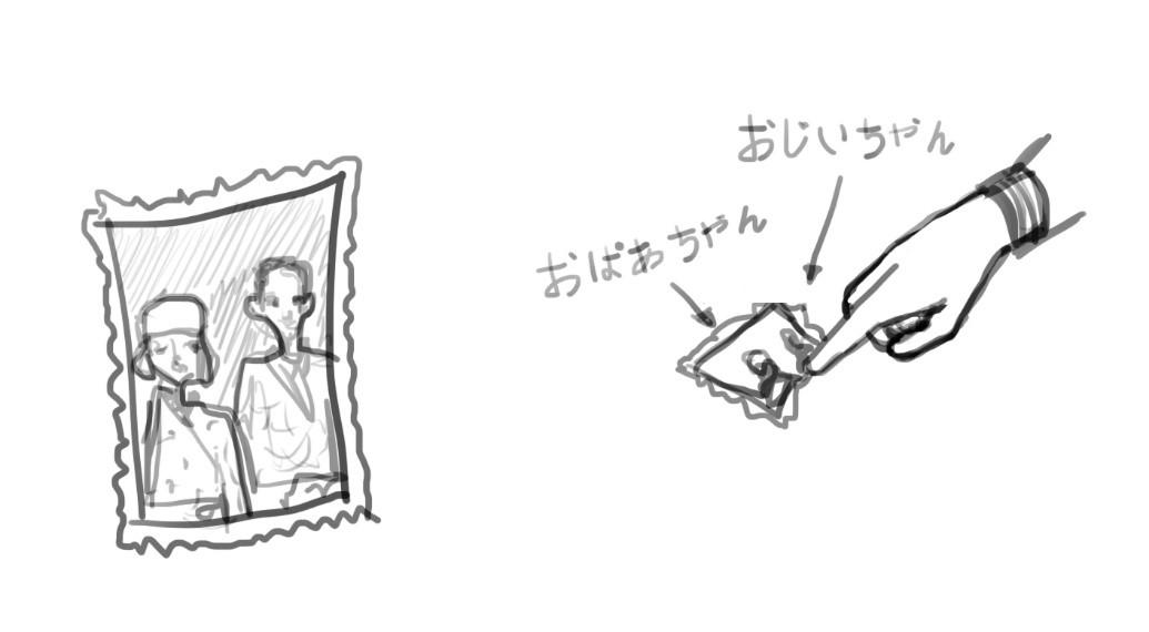 silvia_image_01